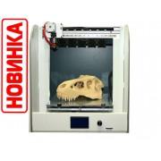 PrintBox3D 270